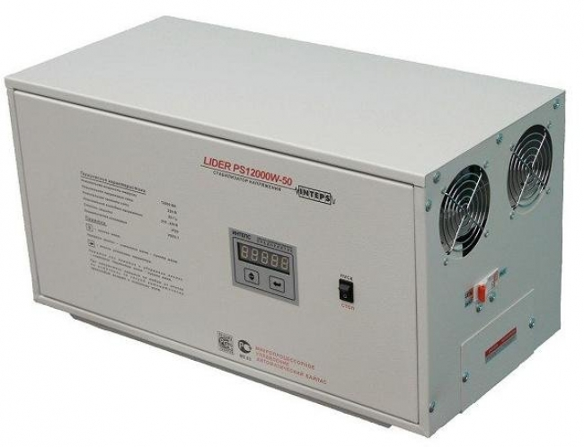 Lider PS12000W-50