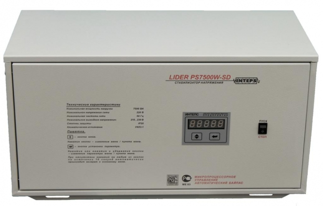 Lider PS7500W-SD