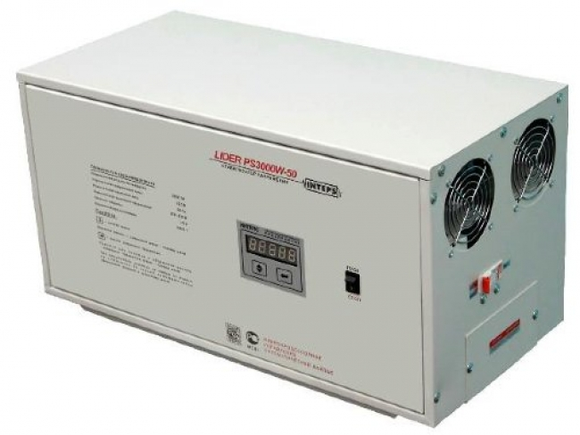 Lider PS3000W-50