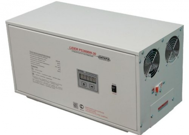 Lider PS7500W-15